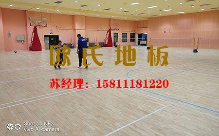 北京天秀路东方启明星篮球馆
