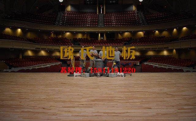 有自己的安装团队,这样的舞台木地板厂家更靠谱