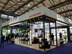 欧氏地板参加上海地面材料展会