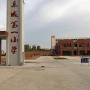 欧氏运动地板--广东韶关乐昌市第一小学铺装完工