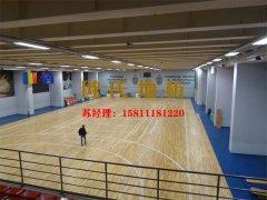 篮球场专用运动木地板的优点和价格