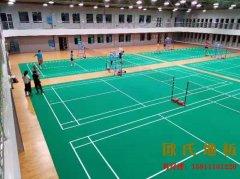 湘潭供电公司国家电网活动中心木地板案例