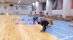 杭州体育运动木地板厂家选哪家比较好  比赛场体育运动木地板厂家施工