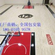 山东篮球木地板质量鉴别方法室内篮球木地板材质篮球木地板厂家