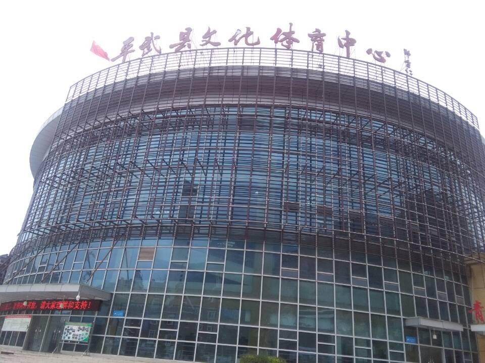 运动木地板--四川绵阳市平武县体育中心