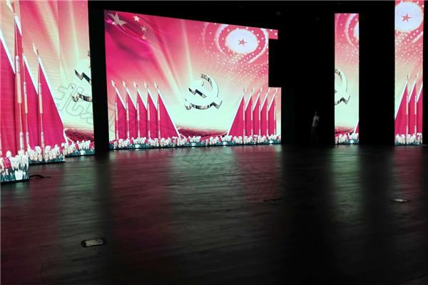 安徽铜陵舞台木地板成功案例--五松山剧院