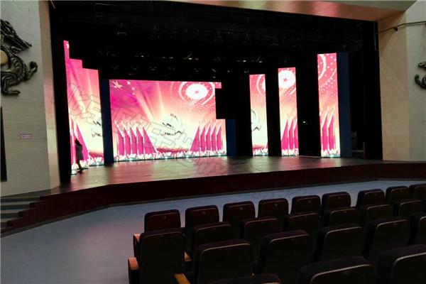 五松山剧院舞台木地板
