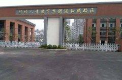 安徽省蚌埠第六中学汤河路篮球馆木地板