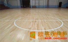 西藏柞木篮球场地板多少钱合适