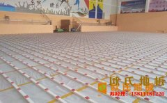 陕西枫桦木篮球场地板什么品牌好