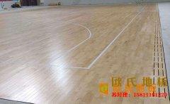 上海专业篮球场地板多少钱一平米