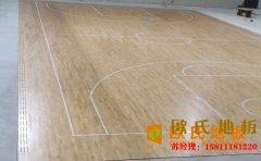 乌鲁木齐枫桦木篮球场地板什么牌子好