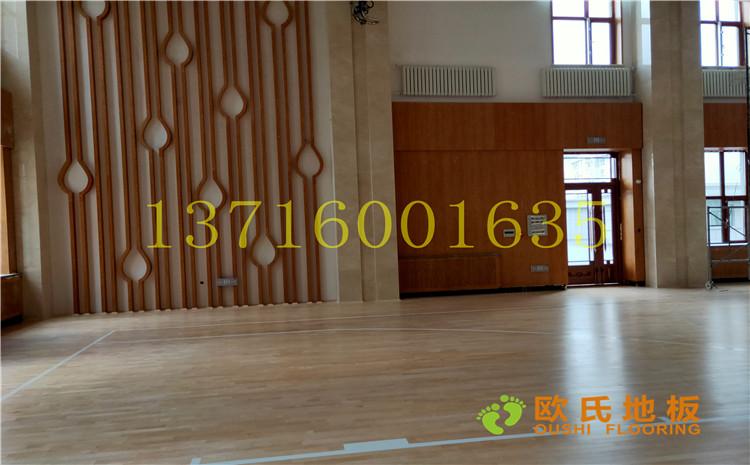 黑龙江双鸭山篮球馆木地板案例—欧氏舞台木地板厂家